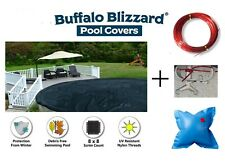 Deluxe Round & Oval Above Ground Swimming Pool Winter Pool Covers w/ 4x4 Pillow