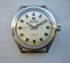 VINTAGE AND INTERESTING  NIVADA  STAINLESS STEEL