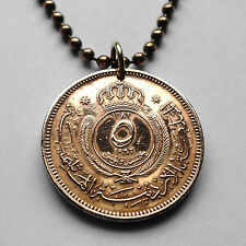 Jordan 5 fils coin pendant Hashemite golden crown Golan Heights Amman n001654