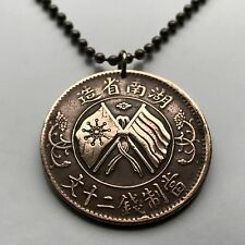 China 20 Cash coin pendant Chinese crossed flags Hunan province Beijing n002216