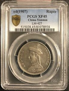 Click now to see the BUY IT NOW Price! ND  1907 YUNNAN KUANG HS RUPEE L&M 427 PCGS XF45