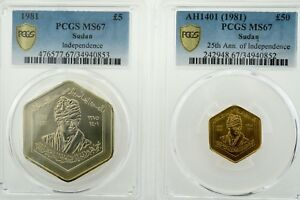 Click now to see the BUY IT NOW Price! 1981 AH1401 SUDAN 50 GOLD & 5 SILVER HEXAGON COINS PCGS MS67 25TH ANNIVERSARY