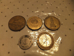 FOREIGN COIN LOT   1894 PFENNIG ISRAEL 1/2 NEW SHEOEL & 3 OTHERS