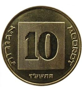 ISRAEL 10 AGOROT 2017 UNC WORLD COIN