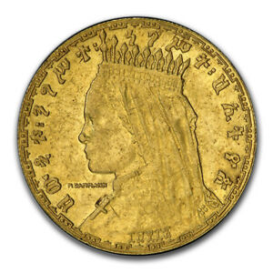 Click now to see the BUY IT NOW Price! 1924 ETHIOPIA GOLD 1/2 BIRR  4 WERK  COIN GRADED AS AU 55 BY PCGS   SKU182778