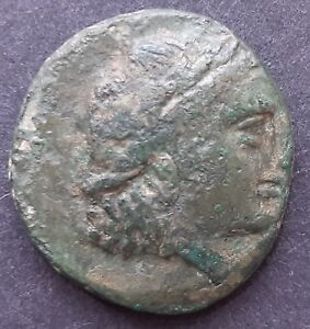 ANCIENT GREEK COIN. TROAS ABYDUS III CENT. BC