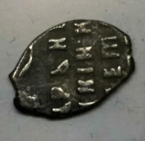 1682 1725 IMPERIAL RUSSIAN HAMMERED SILVER WIRE MONEY OF PETER THE GREAT