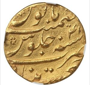 Click now to see the BUY IT NOW Price! MUGHAL EMPIRE. AURANGZEB ALAMGIR GOLD MOHUR AH 1109 YEAR 41 AU DETAILS NGC COIN
