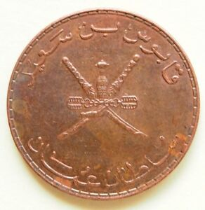 SULTANATE OF OBAN  2011 HIGH GRADE  10 BAISA  COLLECTABLE COIN  TRACES OF LUSTRE