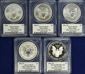 2011 SILVER EAGLE 5 COIN SET EACH PCGS 70   FIRST STRIKE   25TH ANNIVERSARY SET