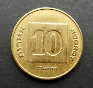 ISRAEL TEN 10 AGOROT COIN   EXCELLENT CONDITION