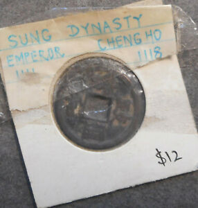 CHINA EMPIRE SUNG  DYNASTY CHENG HO 1111 1118 CASH  COIN