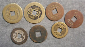 CHINA  LOT OF 7 CASH COIN AS TAKEN FROM COLLECTION AS IS UNSORTED UNIDENTIFIED