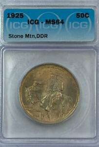 ICG MS64 1925 STONE MOUNTAIN COMMEMORATIVE HALF DOLLAR.  GEM BU.
