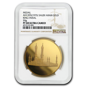 Click now to see the BUY IT NOW Price! 1975 SAUDI ARABIA GOLD MEDAL DEATH OF KING FAISAL PF 68 NGC   SKU197422