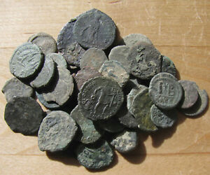 Click now to see the BUY IT NOW Price! 40 LOW GRADE AND CULL ROMAN BRONZE COINS   CHEAP