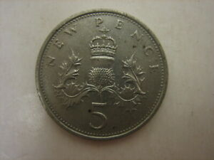 VINTAGE 1980 OLD 5 PENCE COIN 5 P 5P  RETRO METAL PIECE LARGE FIVE NEW