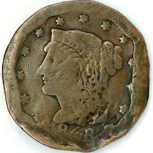 1848 P 1C BRAIDED HAIR LARGE CENT 19LUA1123 1 50 CENTS SHIPPING