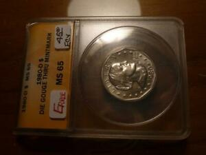 1980 D SBA DOLLAR ERROR DIE GOUGE THRU MINT MARK ANACS MS65 SKU2489