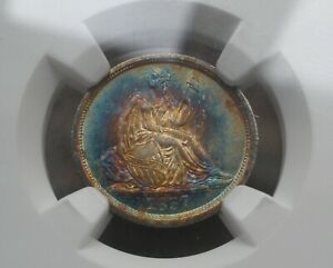 Click now to see the BUY IT NOW Price! 1837 NO STARS DIME NGC MS 61 WITH GORGEOUS ORIGINAL RAINBOW COLOR TONING