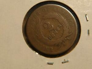 1864 TWO CENT PIECE ROATED REVERSE DIE ERROR CIRCULATED CONDITION SKU19011