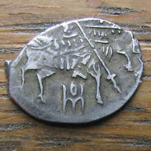 Click now to see the BUY IT NOW Price! HIGH GRADE RUSSIAN WIRE MONEY WITH DOUBLE STRUCK REVERSE