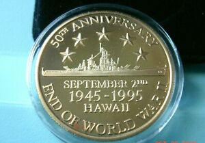 END OF WORLD WAR II 50TH ANNIVERSARY COMMEMORATIVE PROOF