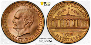 Click now to see the BUY IT NOW Price! NQC 1916 GOLD $1 MCKINLEY PCGS MS 67  CAC    GRADED AND NO FINER