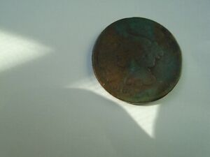 1843 LARGE CENT U.S. COIN