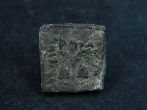 ANCIENT COPPER COIN BACTRIAN 100 BC S6168