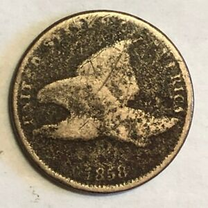1858 GOOD COPPER NICKEL FLYING EAGLE U.S. ONE CENT. K1 SURFACE ROUGHNESS