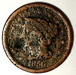 1856 P 1C BRAIDED HAIR LARGE CENT 18ACT0720 $1 SHIPPING