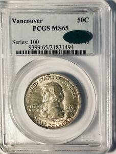 1925 VANCOUVER COMMEMORATIVE SILVER HALF DOLLAR  PCGS MS 65   MINT STATE 65 CAC