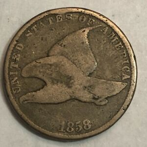 1858 SMALL LETTERS FLYING EAGLE COPPER NICKEL U.S. CENT G VG NM2