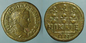 Click now to see the BUY IT NOW Price! HIGH GRADE & FULLY CENTERED SEVERUS ALEXANDER AE 20 FROM NICAEA IN BITHYNIA