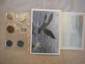 1988 ROYAL CANADIAN MINT UNCIRCULATED PROOF SET ORIGINAL PACKAGE   NEVER OPENED
