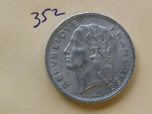 1950 FRANCE / FRENCH 5 FRANCS COIN; NICE COIN  UNCERTIFIED CIRCULATED