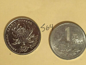 1994 & 2004 CHINA / CHINESE 1 YUAN COINS CIRCULATED UNCERTIFIED