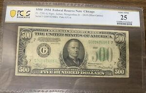1934A $500 FIVE HUNDRED DOLLAR BILL CHICAGO PCGS 25