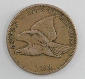 1858 FLYING EAGLE ONE CENT  551
