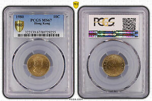 Click now to see the BUY IT NOW Price! HONG KONG 10 CENTS 1980 PCGS MS 67   KEYDATE FINEST GRADE