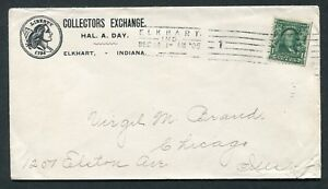 1905 POSTAL COVER TO WELL KNOWN COLLECTOR VIRGIL BRAND   1794 1/2C ILLUSTRATION