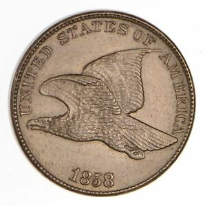 1858 FLYING EAGLE CENT   SWEET  0678
