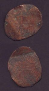 UNIDENTIFIED SAMANID COPPER COIN ISLAMIC MIDDLE ASIA