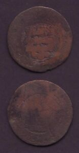 UNIDENTIFIED SAMANID COPPER COIN ISLAMIC MIDDLE ASIA   1