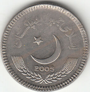 2005 PAKISTAN RS 5  EXCELLENT  ERROR ISLAMIC REPUBLIC PAKISTAN OMITTED LOT 3