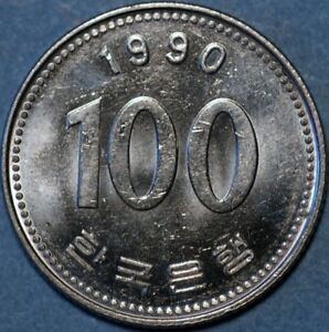 ASIAN COIN 1990 ND