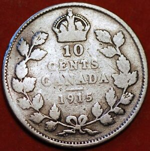 10 CENTS 1915 GEORGE V SILVER CANADA KM23