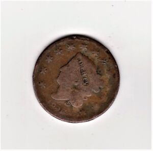 1826 LARGE PENNY   EARLY DATE