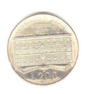 1990 ITALY   200 LIRE   100TH ANNIVERSARY OF STATE COUNCIL:  COMMEMORATIVE ISSUE